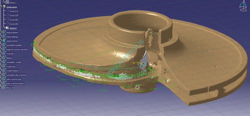مهندسی معکوس پمپ - قطعه پروانه